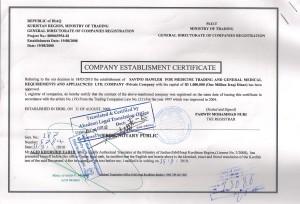 Company Licence - English Copy